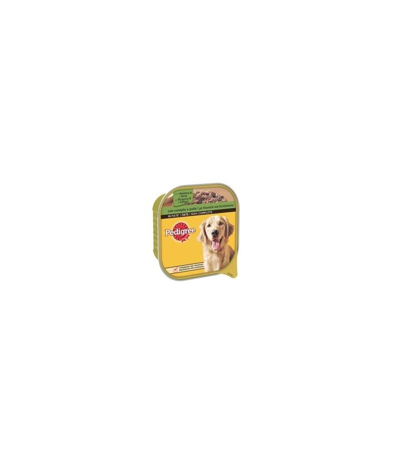 Mars pedigree pate vaschetta 300 gr for Vaschetta tartarughe prezzo