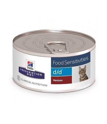 Hill's Prescription Diet D/D feline cervo e piselli 156 gr.