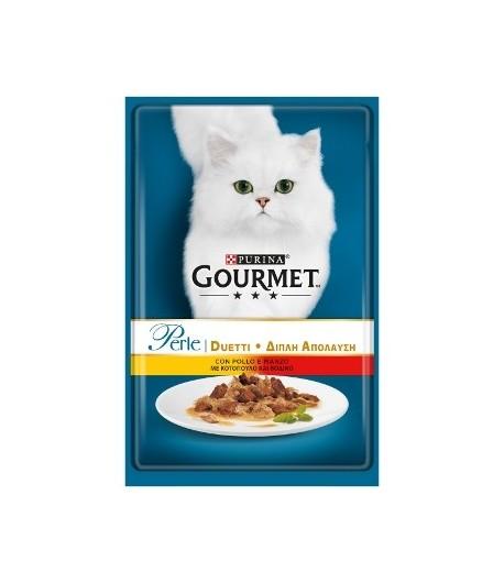 Gourmet Perle, Duetti di Carne 85 gr.
