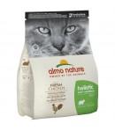 Almo Nature Cat Anti-Hairball