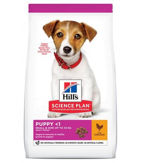 Hill's Science Plan-Healthy Development-Puppy Mini, Pollo